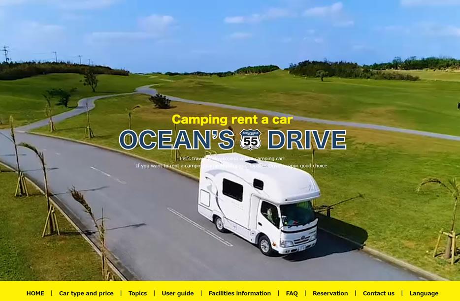 Rental RV in Japan | Rental Camping Car Net