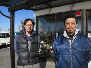 NEXTLIFE(ネクストライフ) 熊谷本店