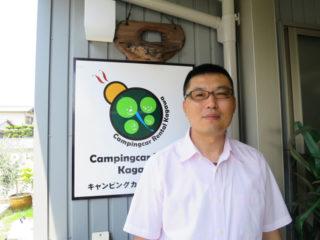 キャンピングカーレンタル香川