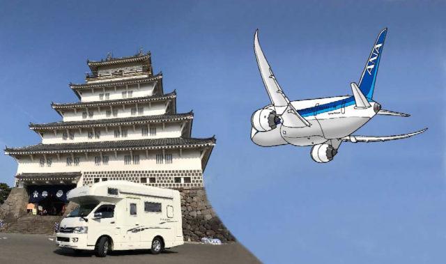ぶっ飛びレンタルキャンピングカーのススメ  RVトラスト ボレロ