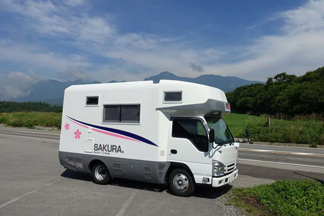 夏場威力を発揮するキャンピングカー 日本特種ボディー SAKURA(サクラ)