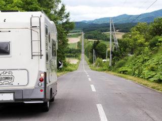 レンタルキャンピングカーで楽しむ1泊2日の北海道キャンプ旅 バンテック コルドバンクス