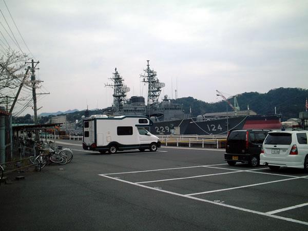 日本海・京都キャンピングコース キャンピングカーレンタル名古屋(愛知)