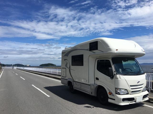 Van Life Rent a car(バンライフレンタカー) 愛知本店