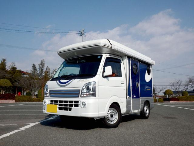 キャンピングカーレンタル九州 レンタカースタイル 福岡空港店の軽キャンピングカー「インディ727」