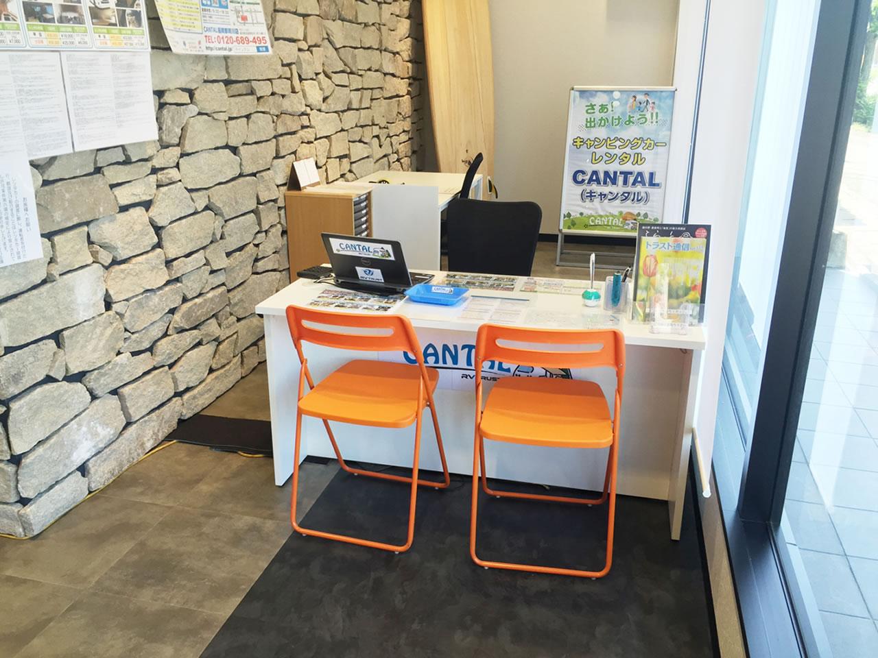 CANTAL(キャンタル) 福岡那珂川店のキャンピングカー受付場所