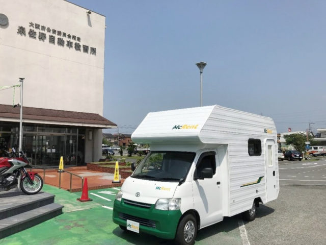 マクレント 大阪/泉佐野ステーション