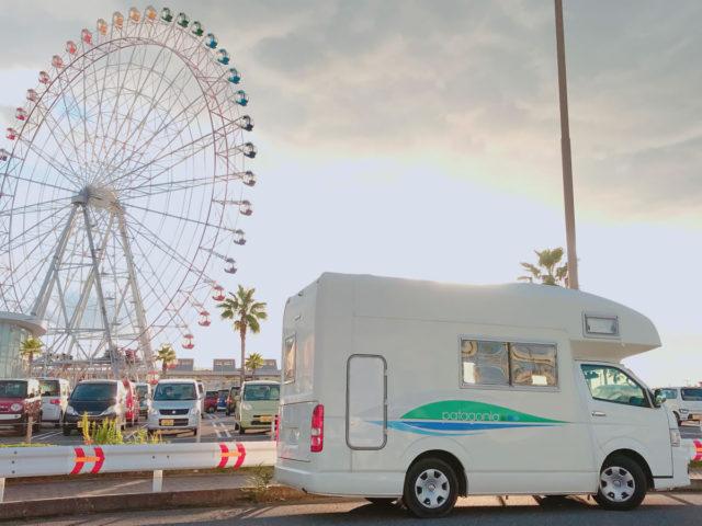 Van Life Rent a car(バンライフレンタカー) 大阪店