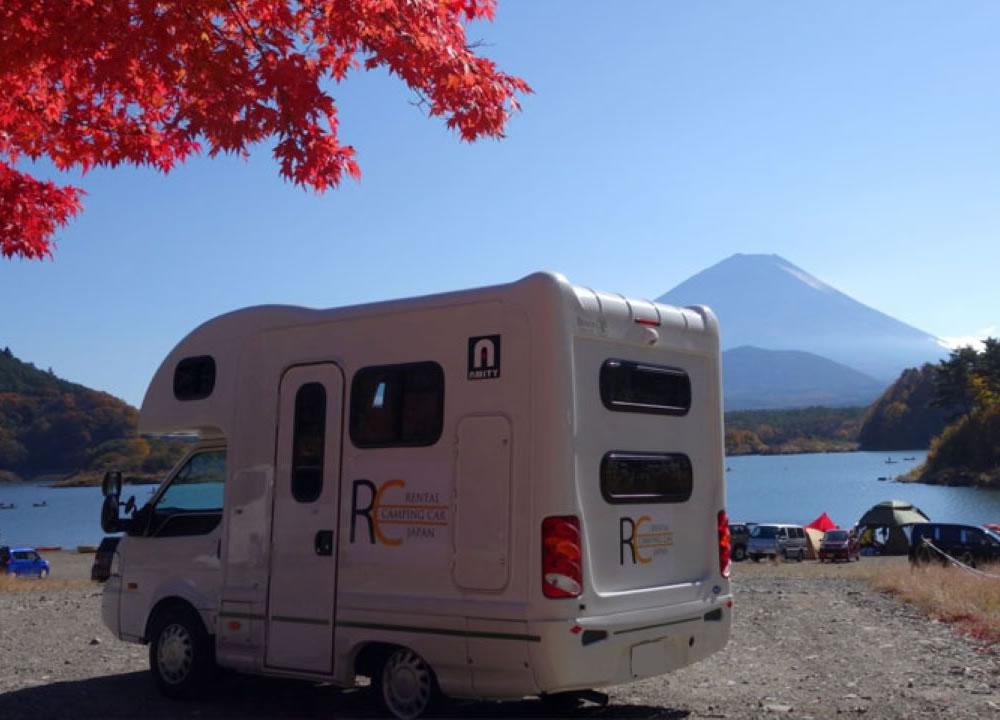 レンタルキャンピングカージャパン 大阪のキャンピングカー「アミティ」