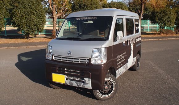 NEXTLIFE(ネクストライフ) 熊谷本店のキャンピングカー「リトルペア(キャプテンスタッグ仕様)」