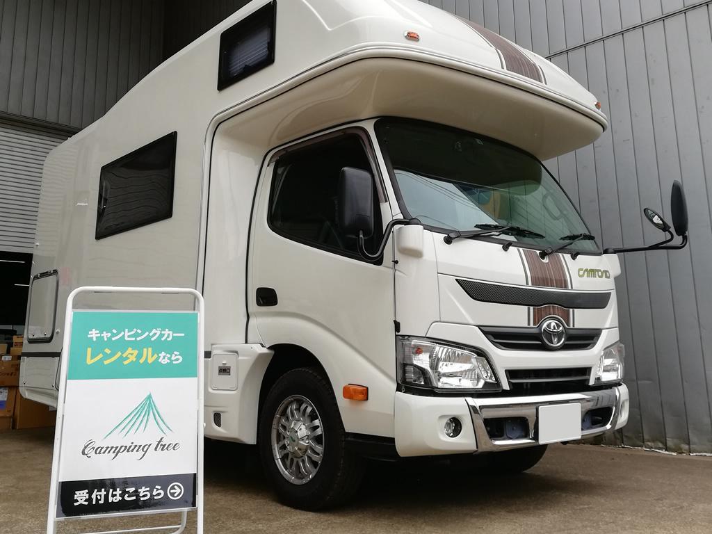 キャンピングツリー 埼玉営業所のキャンピングカー