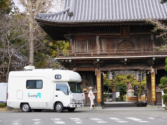 NEXTLIFE(ネクストライフ) FC徳島店のキャンピングカー