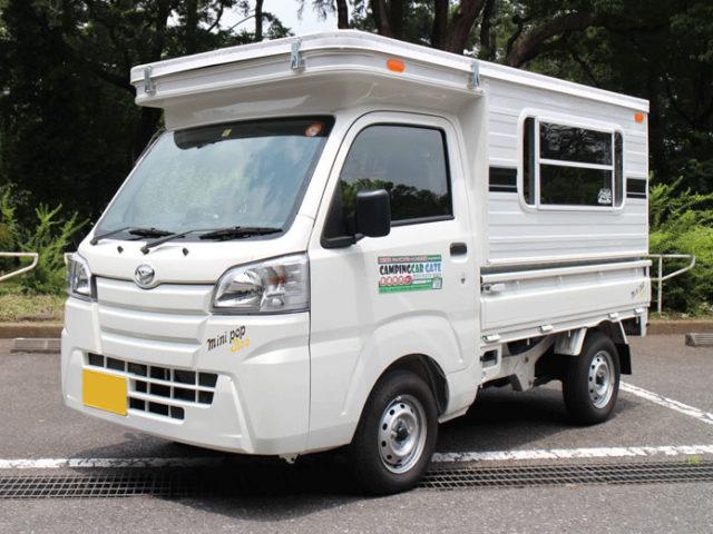 キャンピングカーゲートの軽キャンピングカー「ミニポップビー」