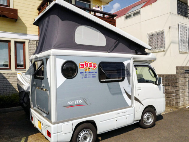 ヨセミテの軽キャンピングカー「インディ108」
