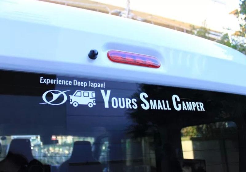 ユアーズ スモール キャンパーのキャンピングカー「エヴリィ」外装