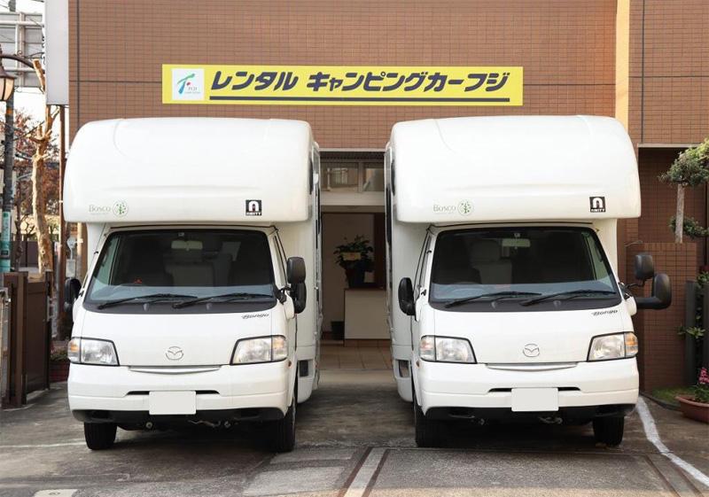 フジカーズジャパン 国分寺キャンピングカーステーション店のキャンピングカー「アミティ」