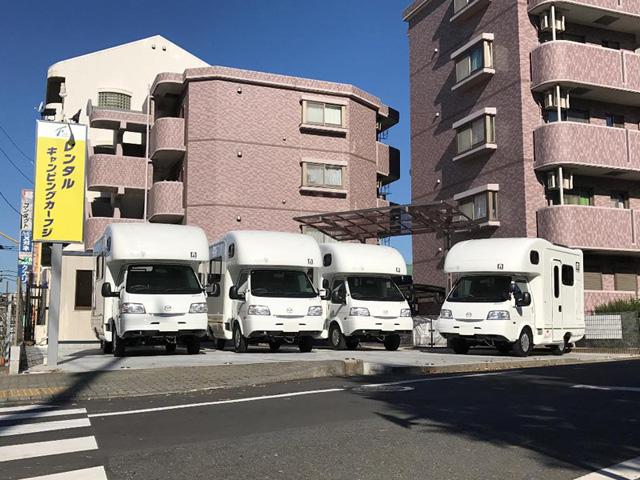 フジカーズジャパン 永山キャンピングカーステーション店