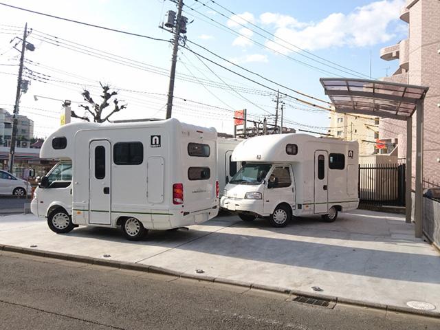 フジカーズジャパン 永山キャンピングカーステーション店のキャンピングカー「アミティ」集合