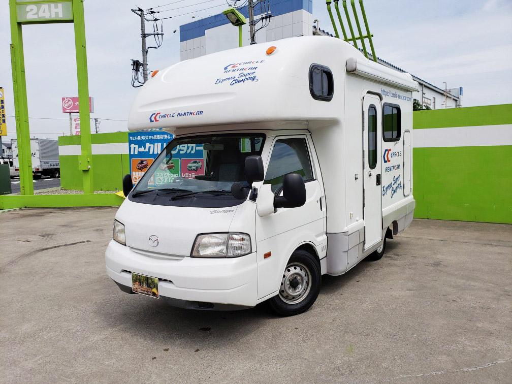 カークル 長沼店のキャンピングカー