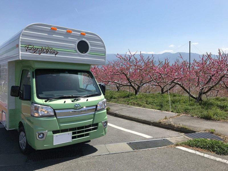 マクレント 平塚ステーションのキャンピングカー
