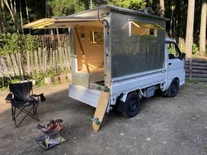 キャンピングカーレンタル滋賀カノアカーレンタルの車中泊車「ハイゼット」