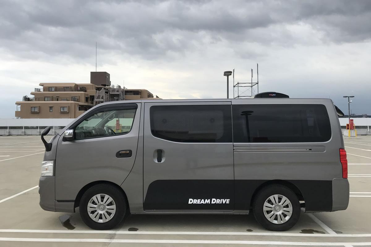 Dream Driveのキャンピングカー「キャラバン」