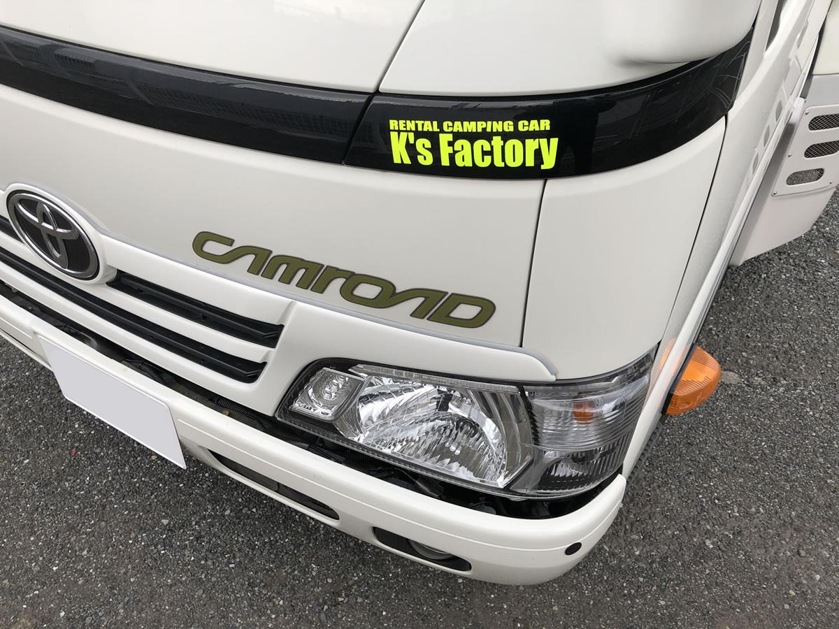 レンタルキャンピングカー K'sFactoryのキャンピングカー「クレソンボャージュ」