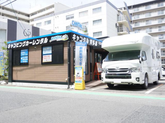 CANTAL(キャンタル) 博多店
