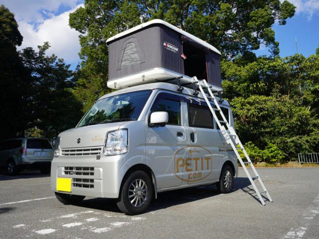 京都キャンピングカー倶楽部の車中泊車「エブリィ」