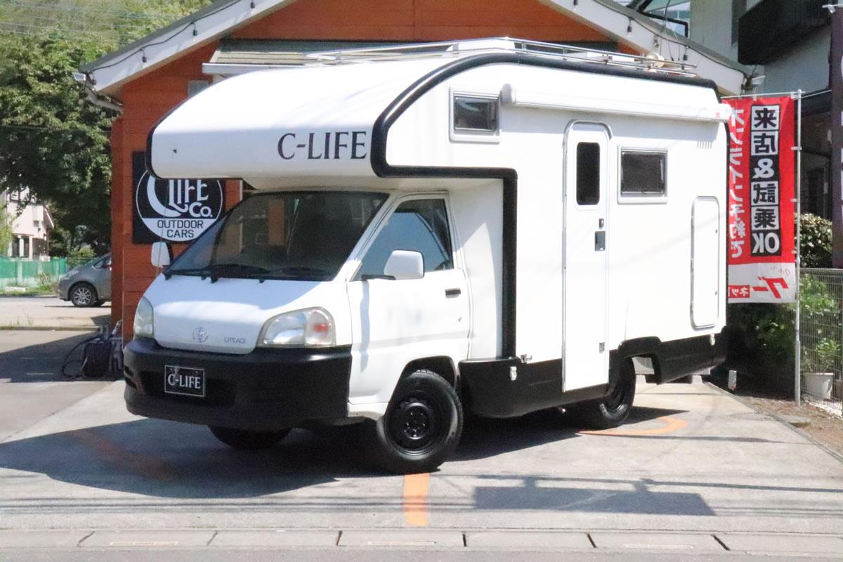 C-LIFE(シーライフ)のキャンピングカー