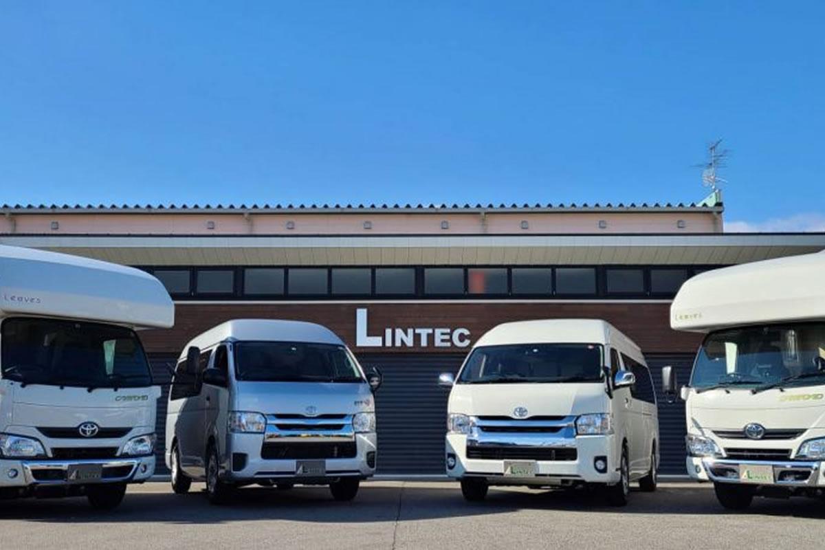 LINTEC(リンテック)のキャンピングカー