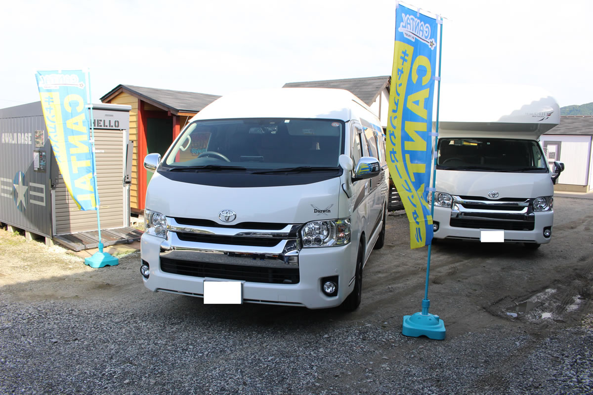 CANTAL(キャンタル) 淡路・SHIMAキャンピングカー店のキャンピングカー
