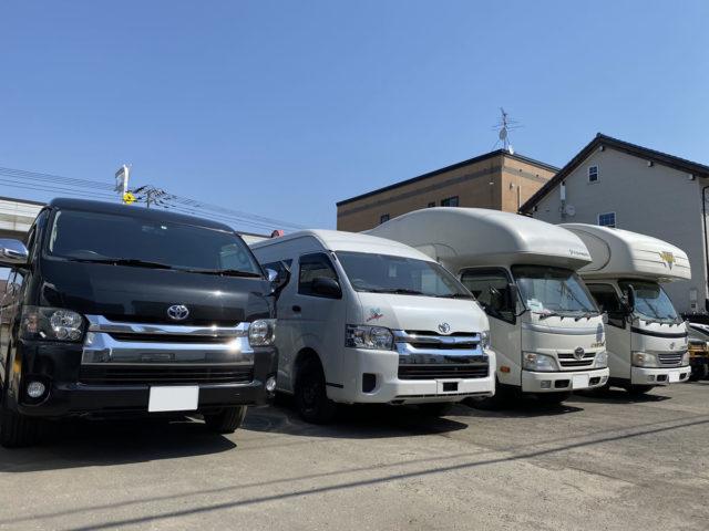 キャンピングカー・トラベル北海道